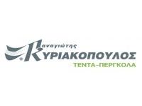 Kiriakopoulos-logo-01