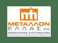 metallon-ellas-logo-01