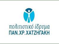 xatzigaki-logo-01